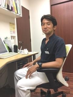 上林整形クリニック - 藤沢市(医療法人仁優会) 【病院なび】
