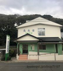 内科 脇山 佐賀県医療機関情報・救急医療情報システム「99さがネット」
