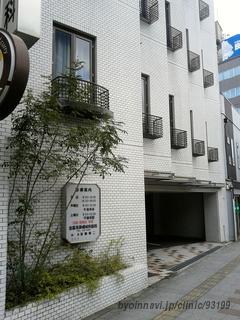 広島市西区の耳鼻いんこう科/耳鼻科/耳鼻咽喉科の病院 ...