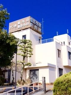 古賀整形外科医院 - 直方市(医療法人) 【病院なび】