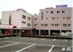 伊香保 分院 渋川 群馬県の整形外科5選!土曜日診療や専門医が在籍するクリニックあり