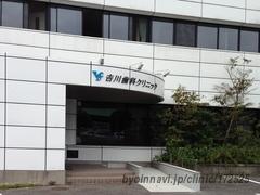 吉川歯科クリニック - 松江市 【病院なび】