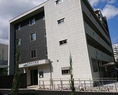 横須賀 大畑 医院