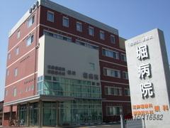 口コミ・評判: 堀病院 - 福山市(医療法人 徹慈会) 【病院なび】