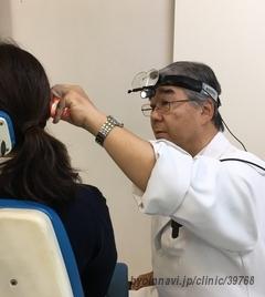 咽喉 科 耳鼻 谷口