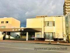 王子総合病院 - 苫小牧市(医療法人) 【病院なび】