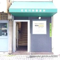 滝口耳鼻咽喉科 - 広島市中区 【病院なび】
