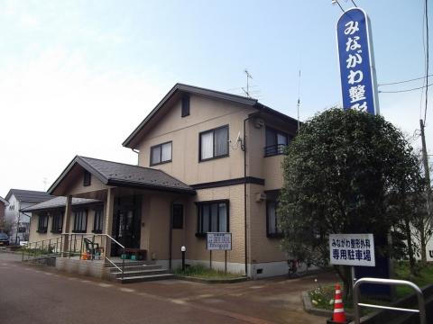 加茂 新潟