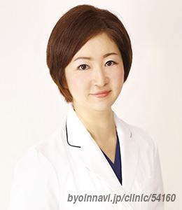 大阪市中央区 皮膚科