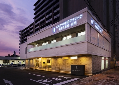病院 八幡 西