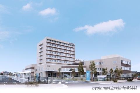 木戸病院 - 新潟市東区(新潟医療...