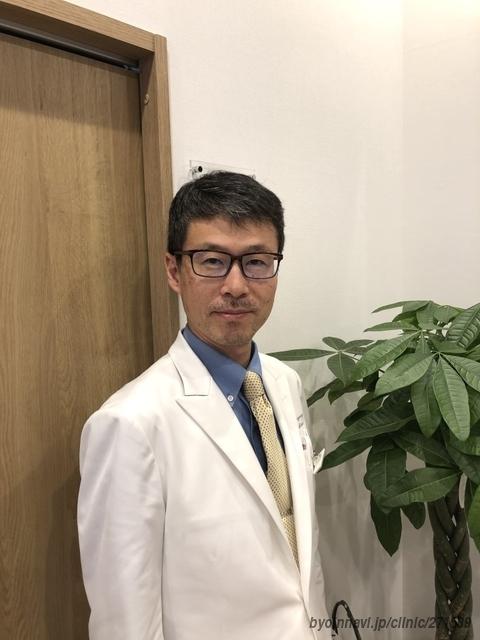 藤沢 脳神経 外科