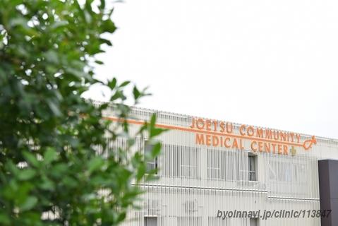 センター 新潟 医療