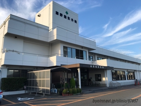 せい けい かい 病院 東松山