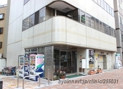 T.O.P.S DENTAL CLINIC