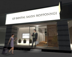 LT Dental Salon Roppongiのホームページ