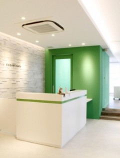 Dental Office Sagamiharaのホームページ